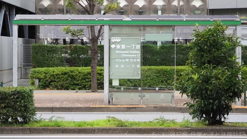 f:id:exceed-yukikaze:20210625221624j:plain