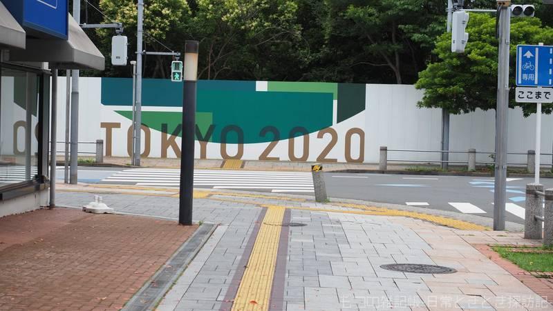 f:id:exceed-yukikaze:20210626215214j:plain