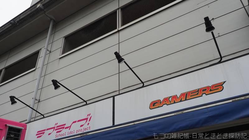 f:id:exceed-yukikaze:20210626215349j:plain