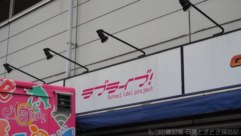 f:id:exceed-yukikaze:20210626215518j:plain