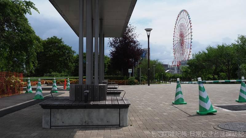 f:id:exceed-yukikaze:20210627124747j:plain