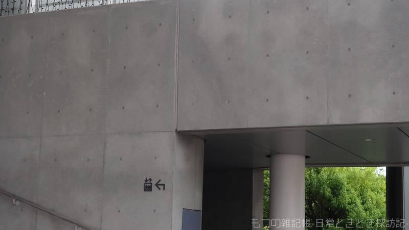 f:id:exceed-yukikaze:20210627134716j:plain