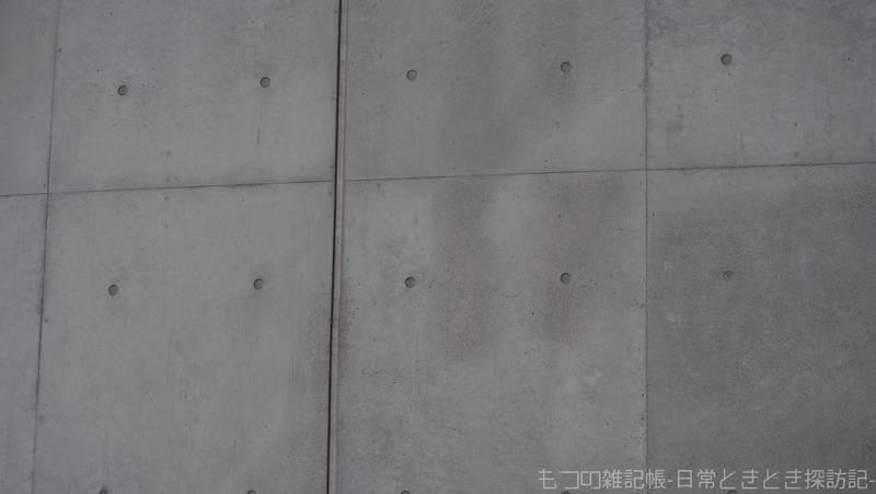 f:id:exceed-yukikaze:20210627134758j:plain