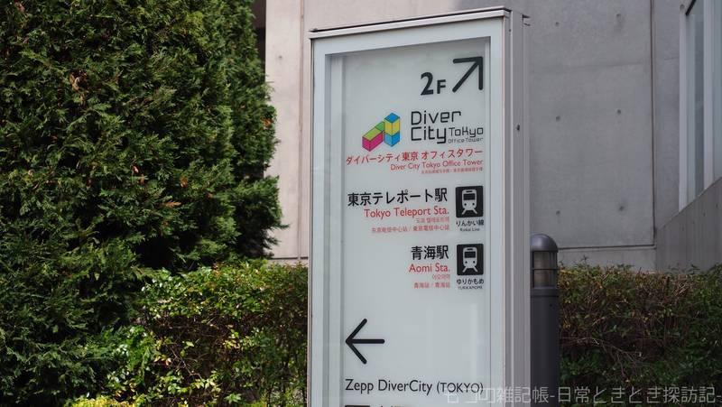 f:id:exceed-yukikaze:20210627135256j:plain