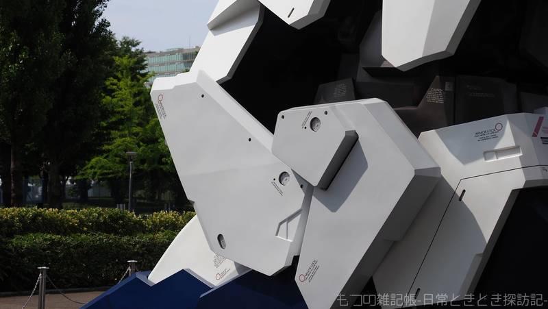 f:id:exceed-yukikaze:20210627135415j:plain
