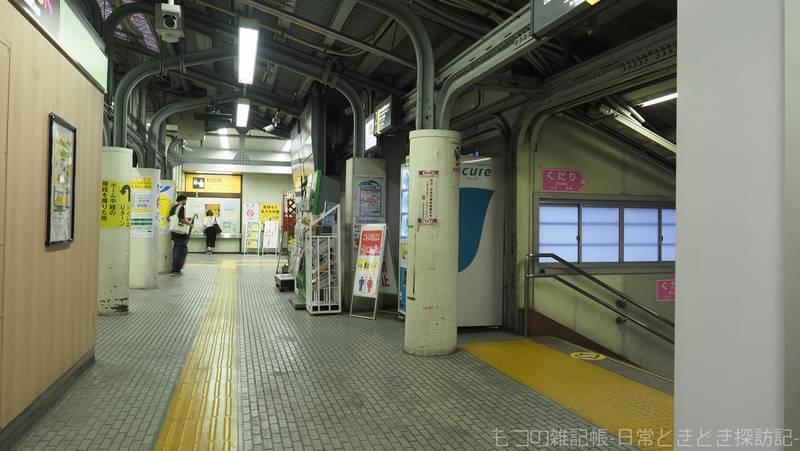 f:id:exceed-yukikaze:20210703233002j:plain