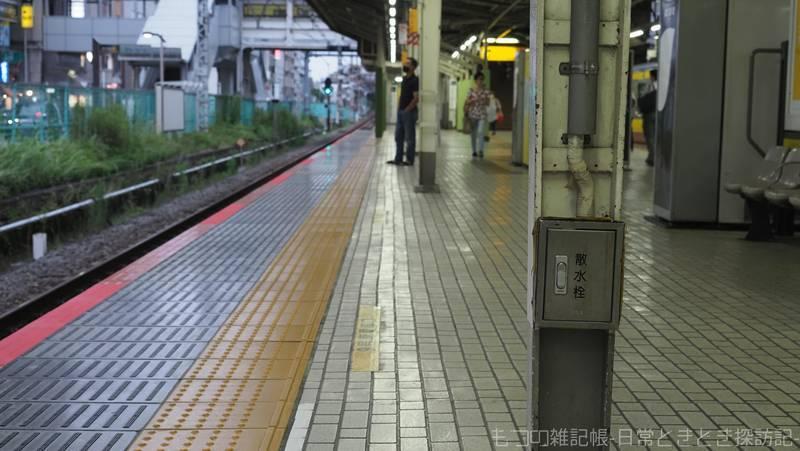 f:id:exceed-yukikaze:20210703233018j:plain