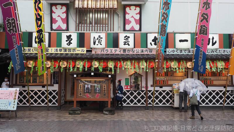 f:id:exceed-yukikaze:20210704162959j:plain