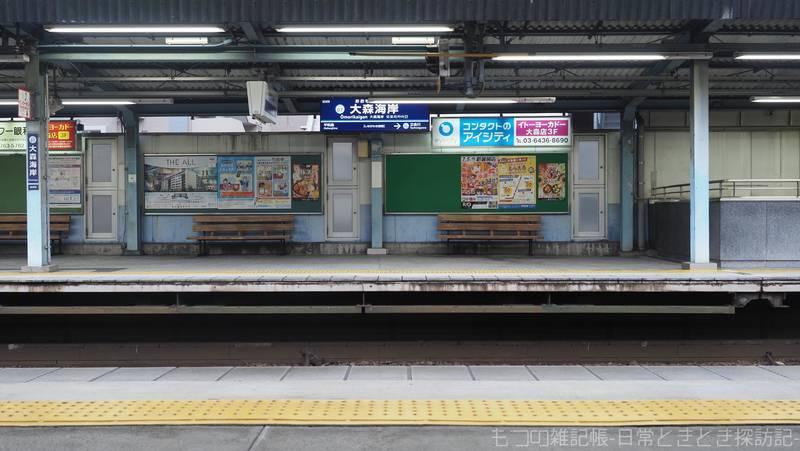 f:id:exceed-yukikaze:20210704171125j:plain
