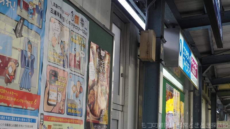 f:id:exceed-yukikaze:20210704171150j:plain