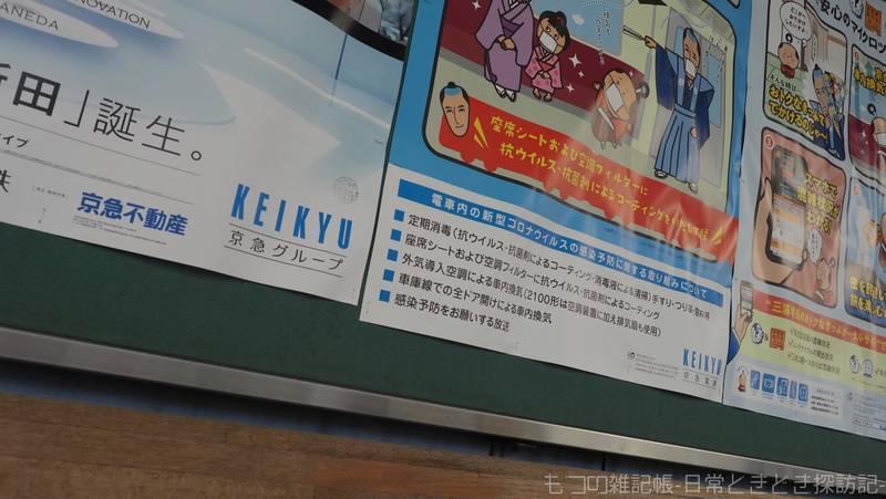 f:id:exceed-yukikaze:20210704171208j:plain