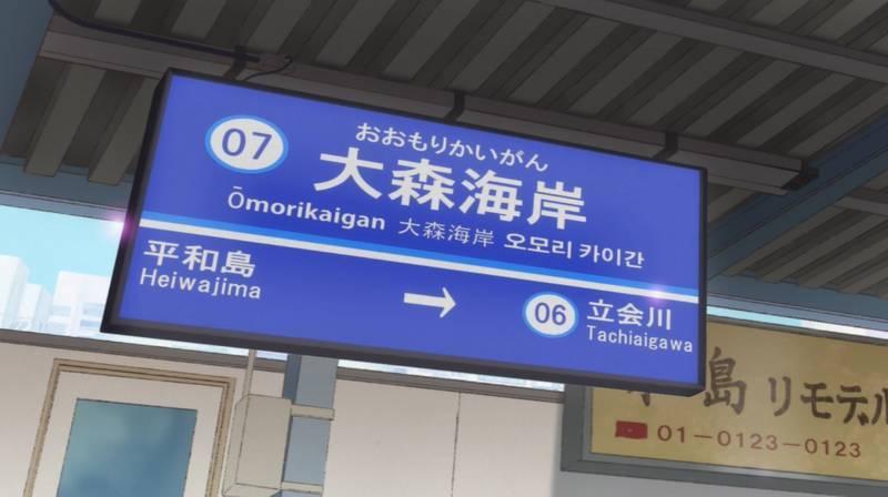 f:id:exceed-yukikaze:20210704171221j:plain