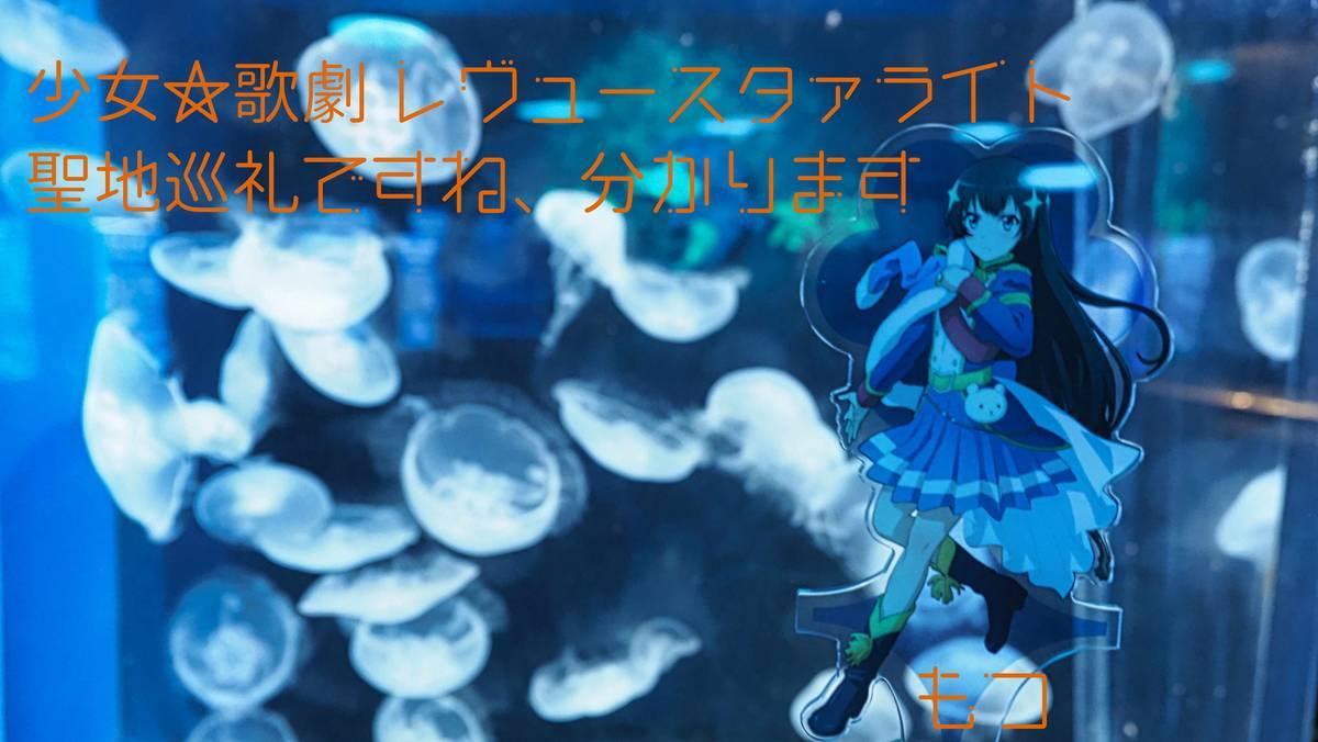 f:id:exceed-yukikaze:20210704174000j:plain