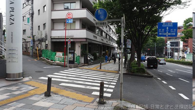 f:id:exceed-yukikaze:20210712080038j:plain