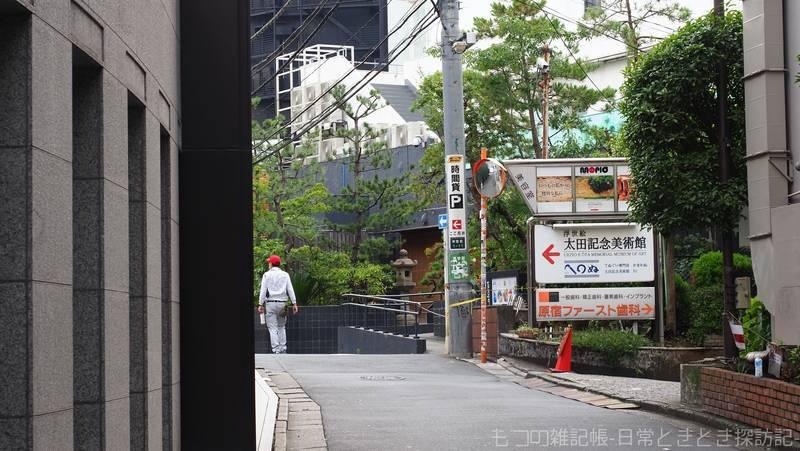 f:id:exceed-yukikaze:20210712080140j:plain