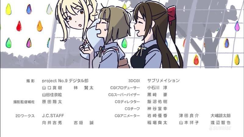 f:id:exceed-yukikaze:20210718115844j:plain