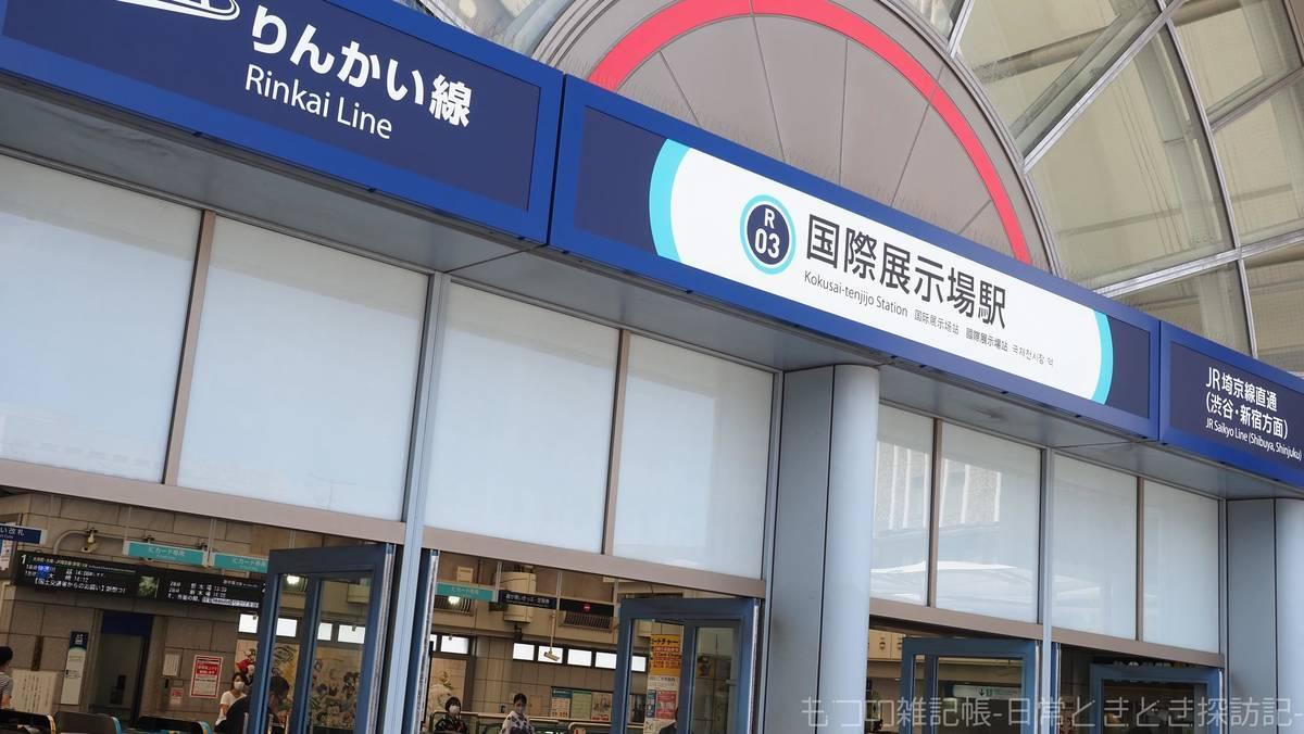 f:id:exceed-yukikaze:20210718141205j:plain