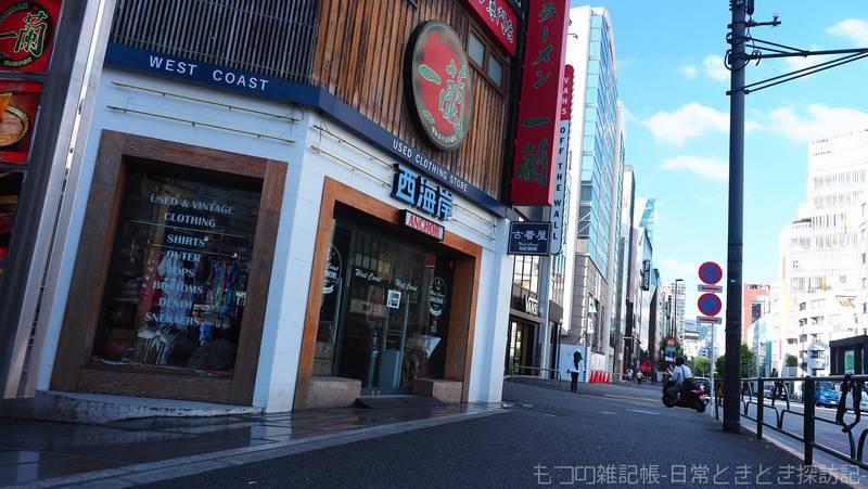 f:id:exceed-yukikaze:20210719190750j:plain