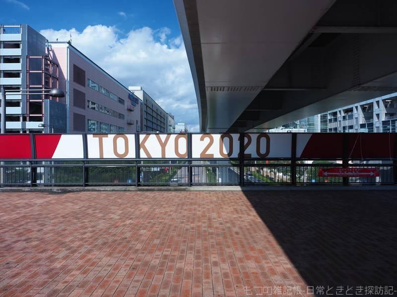 f:id:exceed-yukikaze:20210724203651j:plain