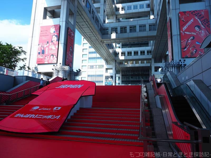 f:id:exceed-yukikaze:20210724203703j:plain