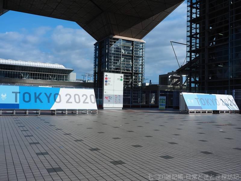 f:id:exceed-yukikaze:20210724203822j:plain