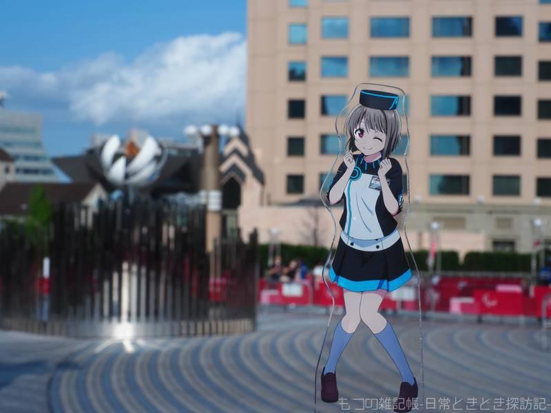 f:id:exceed-yukikaze:20210724203852j:plain