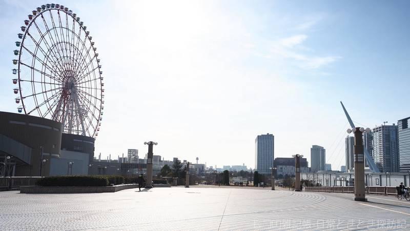 f:id:exceed-yukikaze:20210724212303j:plain