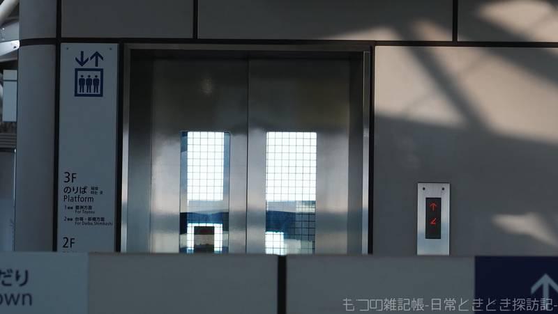 f:id:exceed-yukikaze:20210724212352j:plain