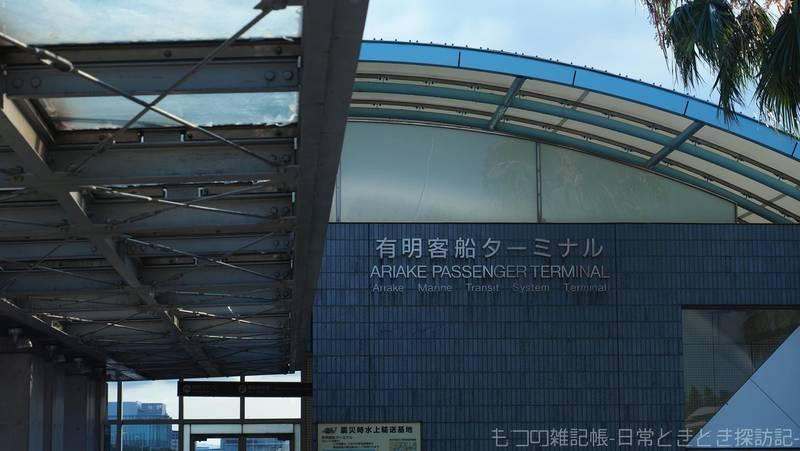 f:id:exceed-yukikaze:20210724213541j:plain
