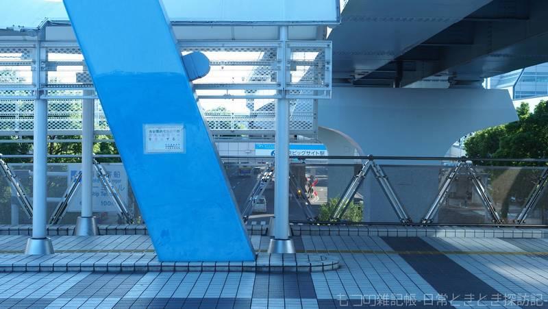 f:id:exceed-yukikaze:20210724220252j:plain