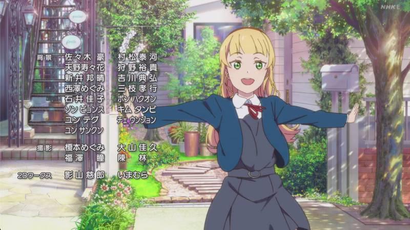 f:id:exceed-yukikaze:20210724220829j:plain