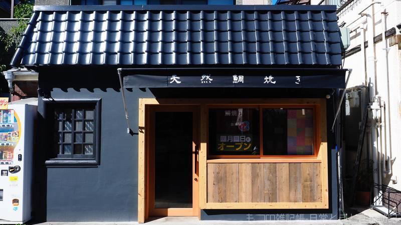 f:id:exceed-yukikaze:20210725011249j:plain