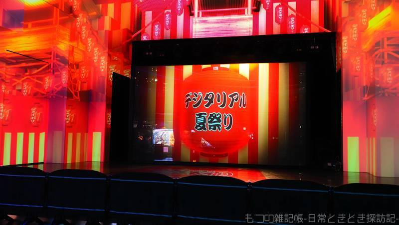 f:id:exceed-yukikaze:20210731173455j:plain