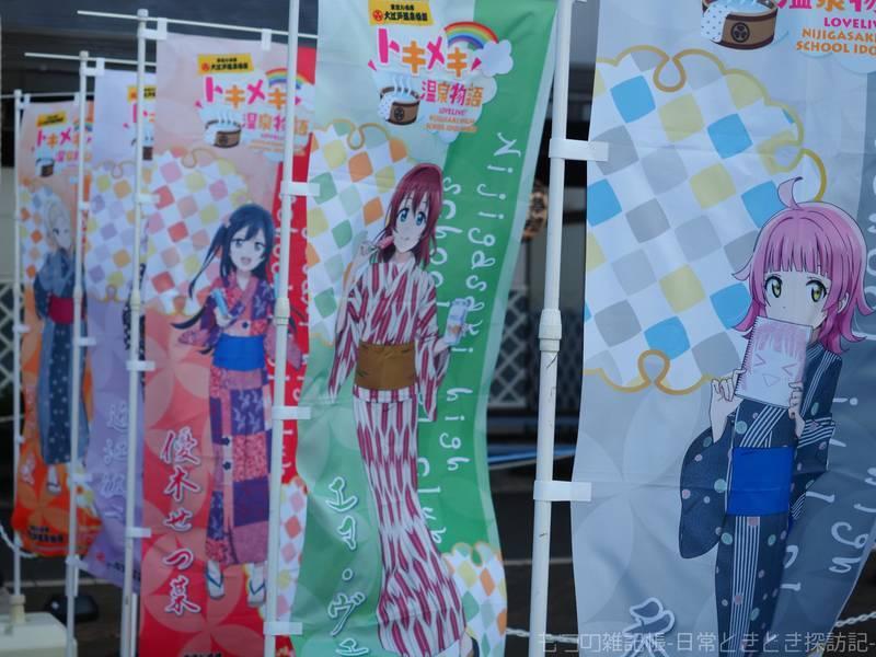f:id:exceed-yukikaze:20210731221132j:plain