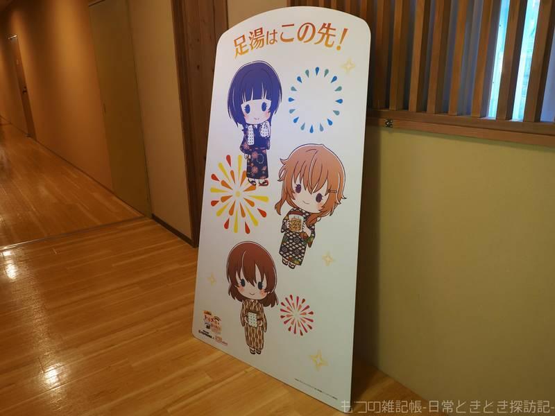 f:id:exceed-yukikaze:20210731221325j:plain