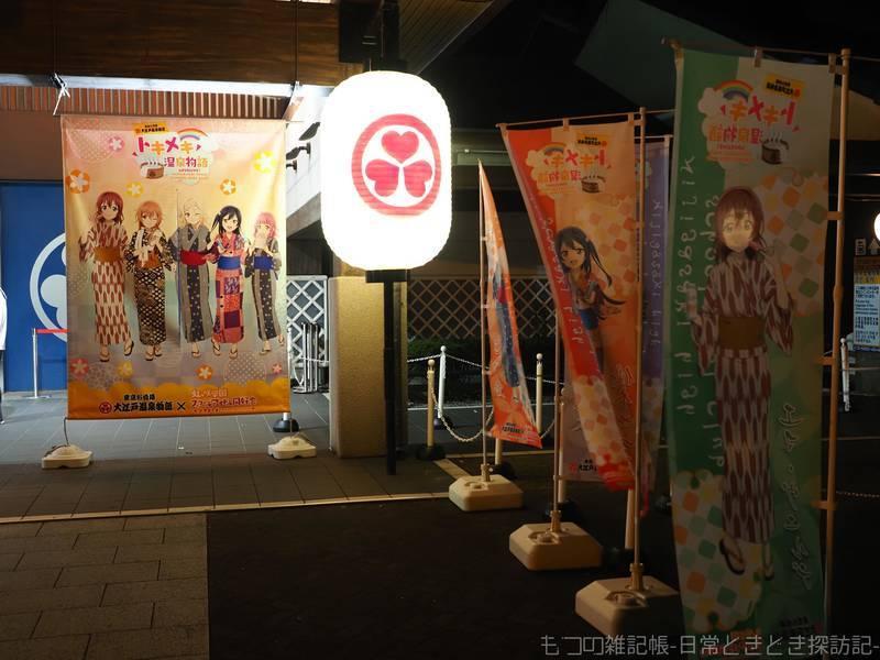 f:id:exceed-yukikaze:20210731221453j:plain
