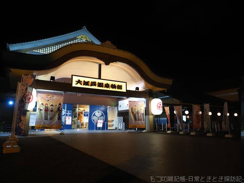 f:id:exceed-yukikaze:20210731221507j:plain