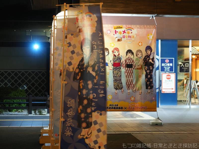 f:id:exceed-yukikaze:20210731221515j:plain