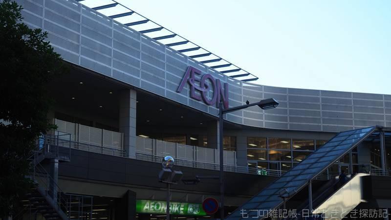 f:id:exceed-yukikaze:20210802074205j:plain