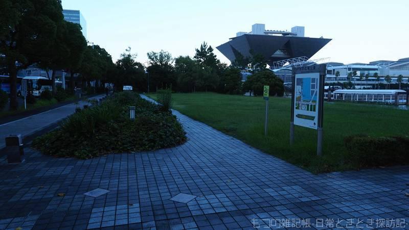 f:id:exceed-yukikaze:20210802074521j:plain