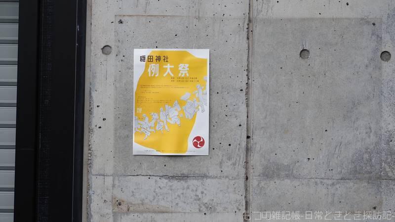 f:id:exceed-yukikaze:20210816214204j:plain