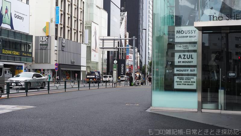 f:id:exceed-yukikaze:20210816215030j:plain