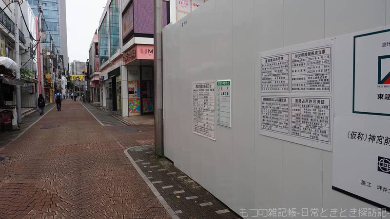 f:id:exceed-yukikaze:20210816215210j:plain