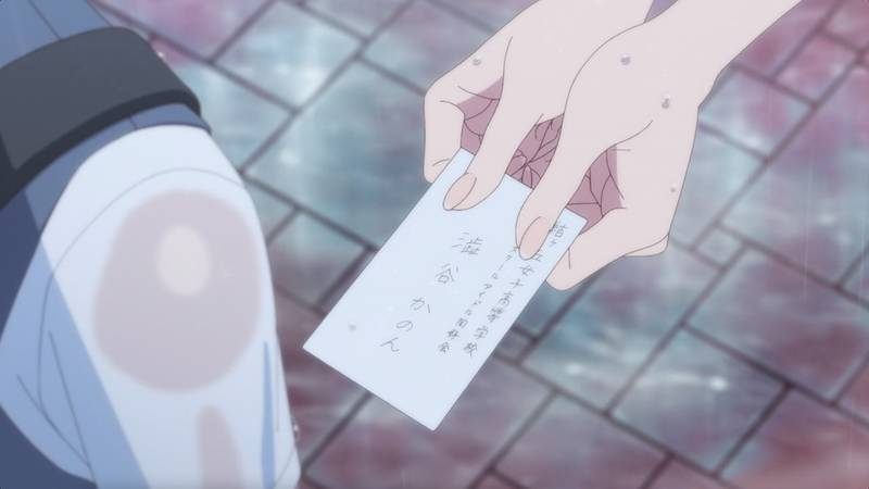 f:id:exceed-yukikaze:20210816215341j:plain