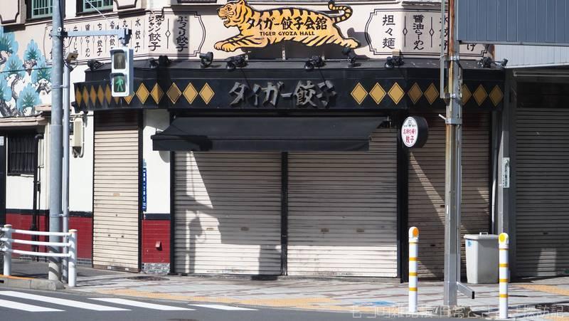 f:id:exceed-yukikaze:20210816221547j:plain