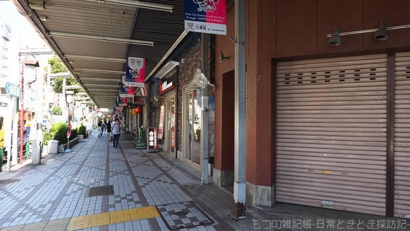 f:id:exceed-yukikaze:20210816221553j:plain