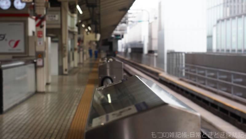 f:id:exceed-yukikaze:20210821174702j:plain