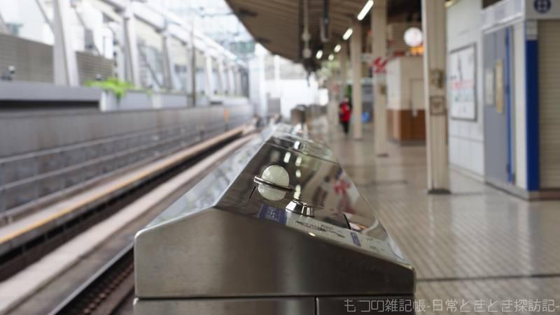 f:id:exceed-yukikaze:20210821174708j:plain