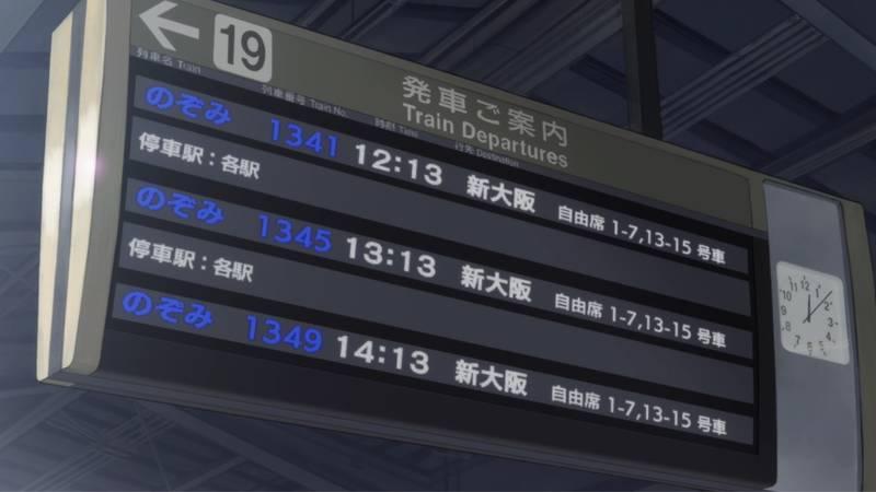 f:id:exceed-yukikaze:20210821174714j:plain