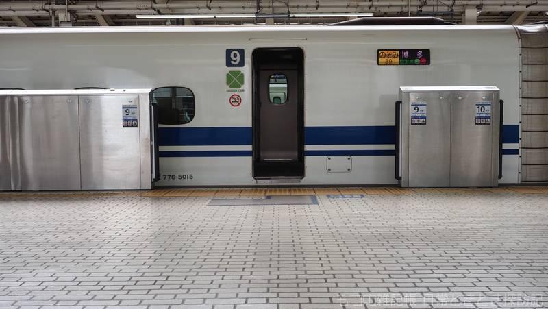 f:id:exceed-yukikaze:20210821174750j:plain